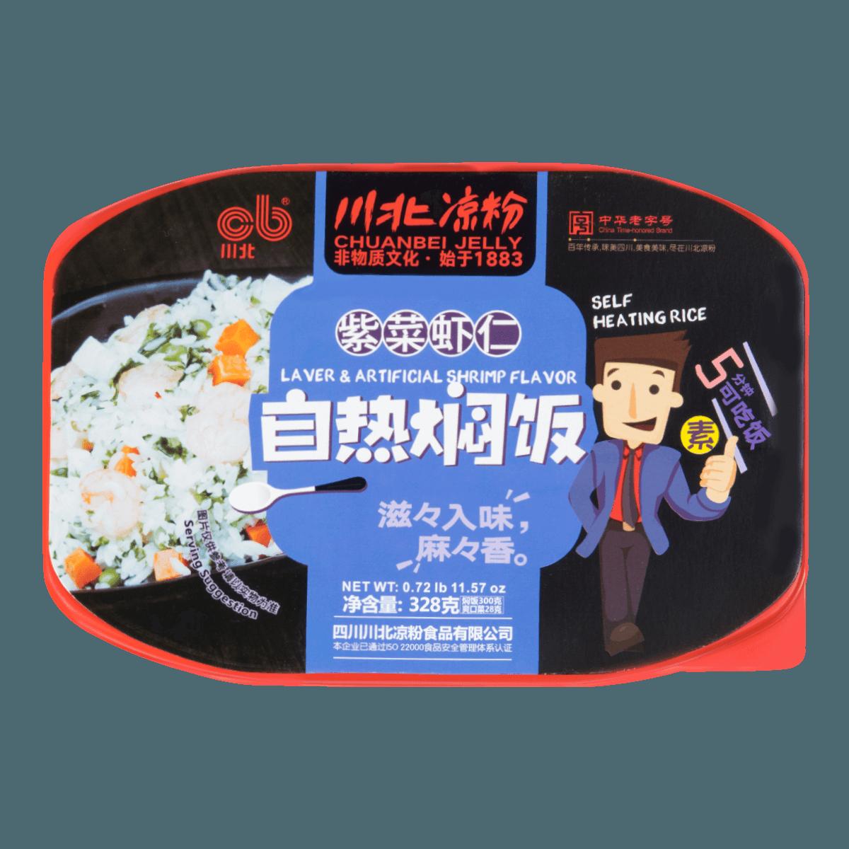 CHUANBEI Instant Rice Seaweed&Shrimp Flavor 328g
