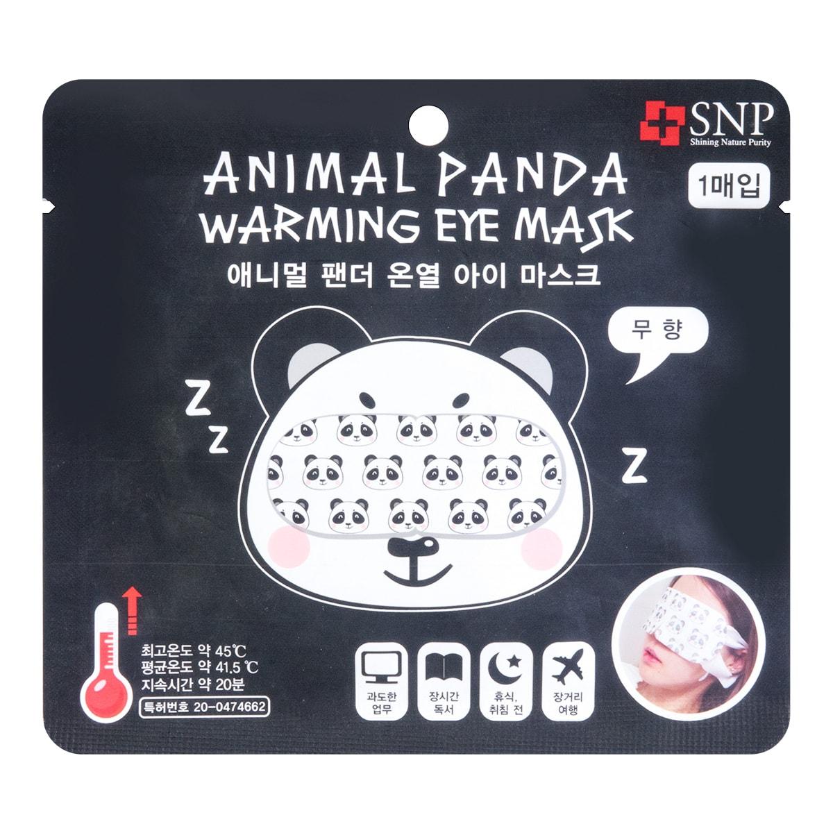韩国SNP 熊猫舒缓蒸汽眼罩 1枚入
