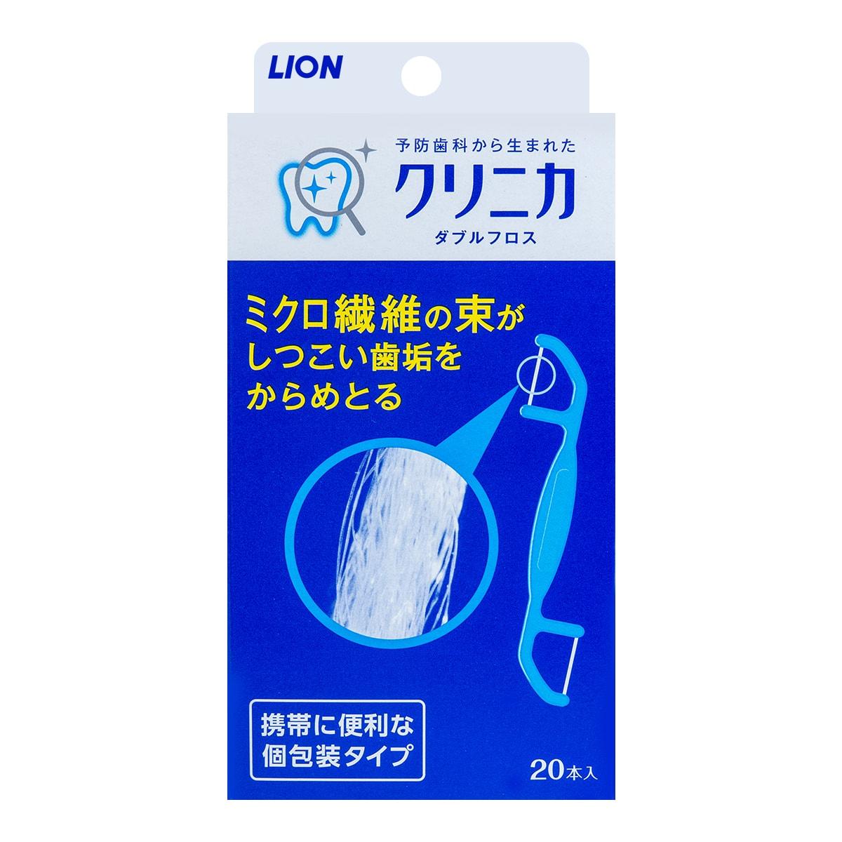 日本LION狮王 CLINICA齿力佳双头尼龙质牙线棒 20只入