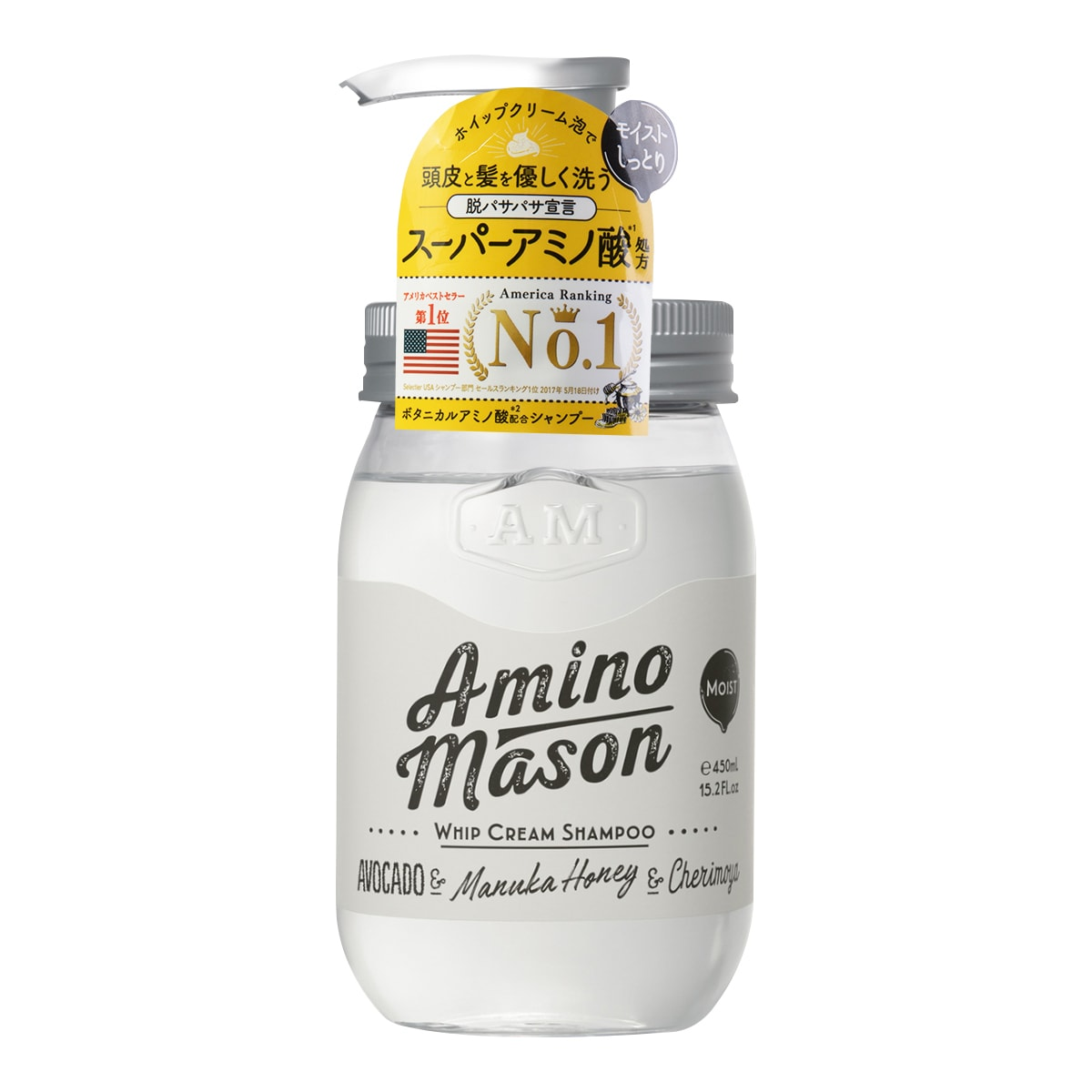 AMINO MASON Whip Cream Shampoo Moist 450ml