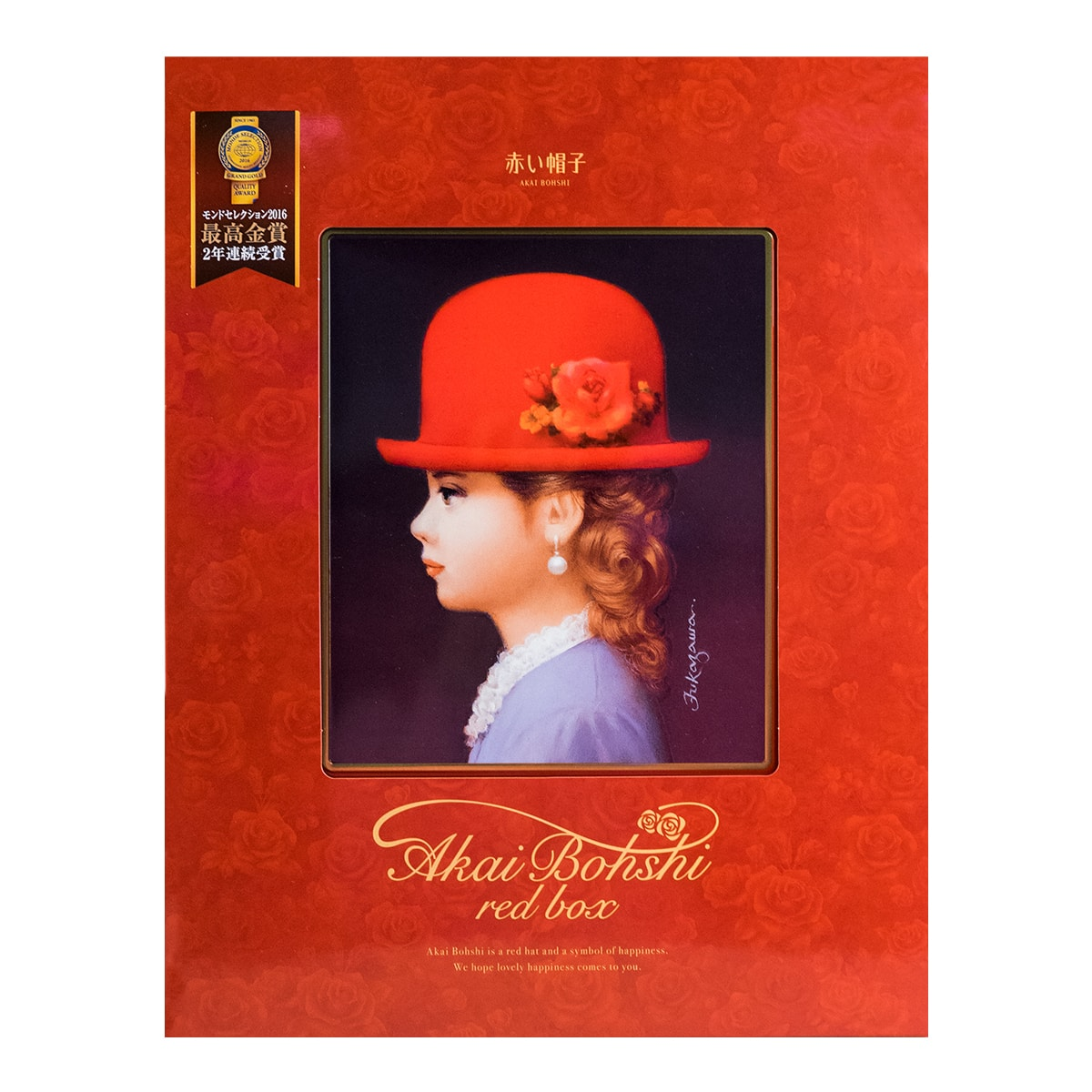 TIVOLINA Akai Bohshi Mixed Cookie Gift Box Red Box 504.4g