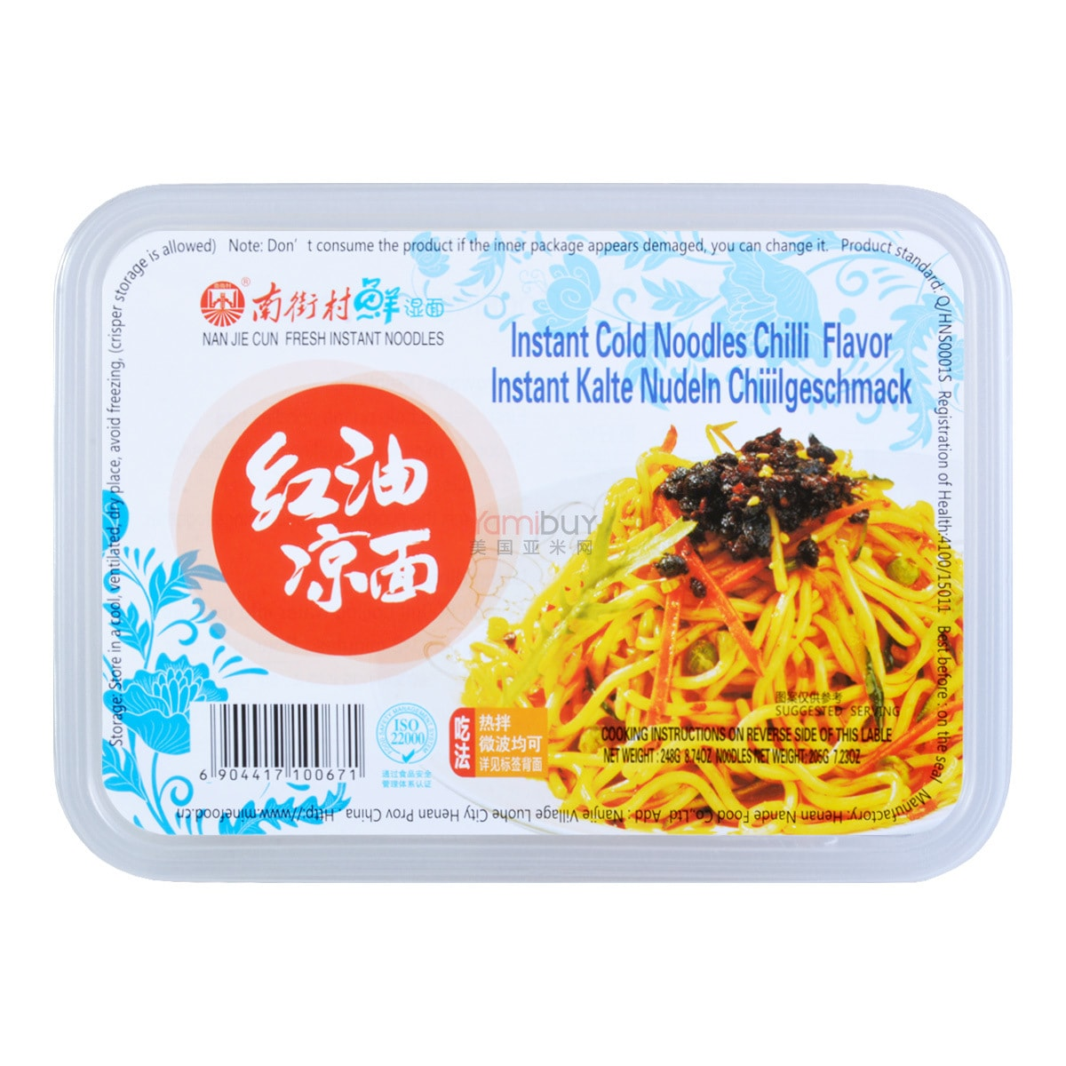 NANJIECUN Cold Noodle Chili Oil Flavor 248g