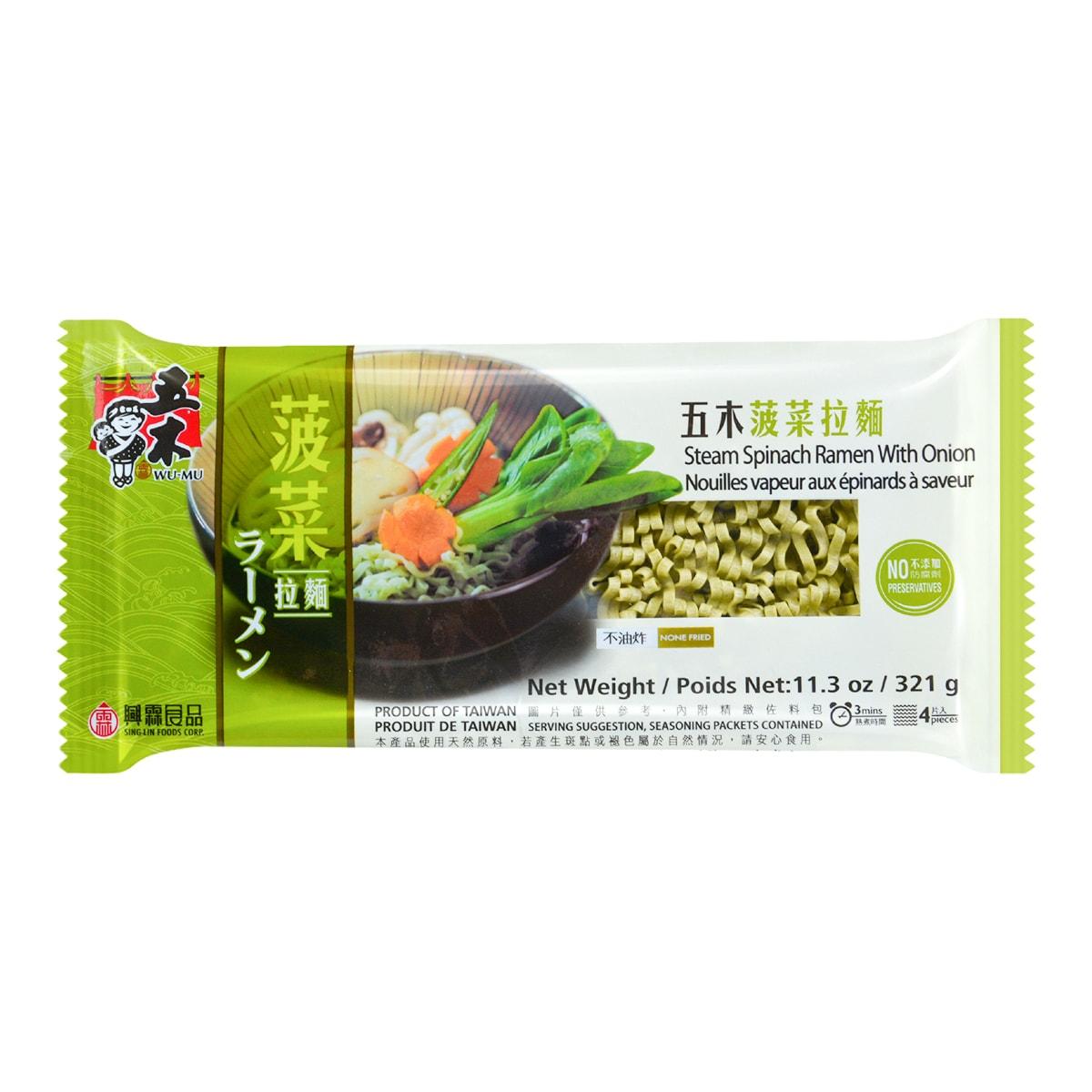 台湾五木 菠菜拉面 不添加防腐剂 321g