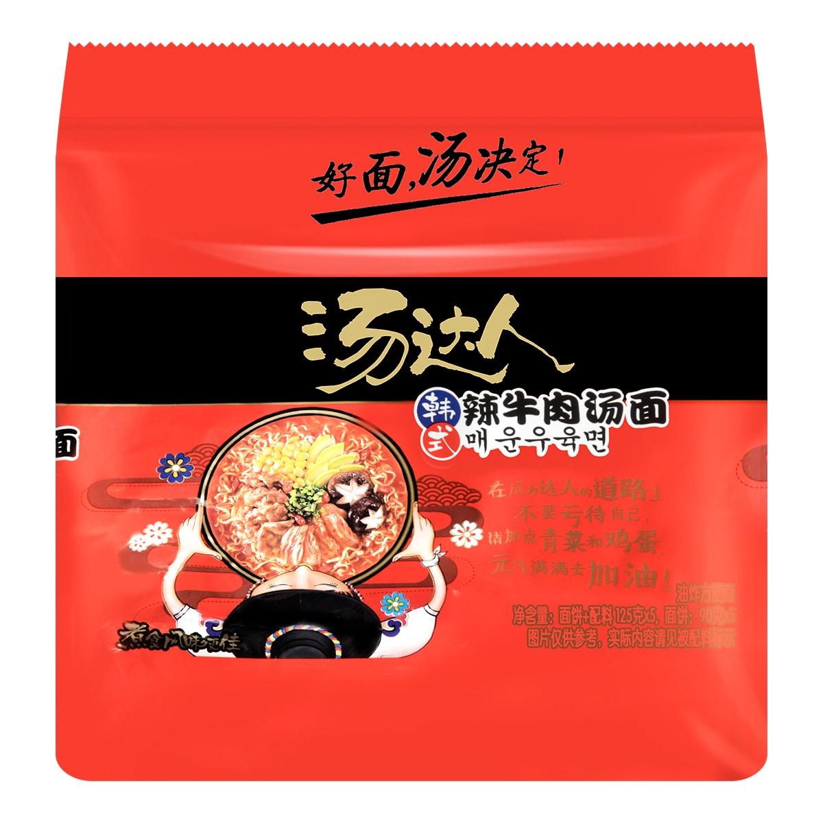 台湾统一汤达人 韩式辣牛肉汤面 五连包 625g