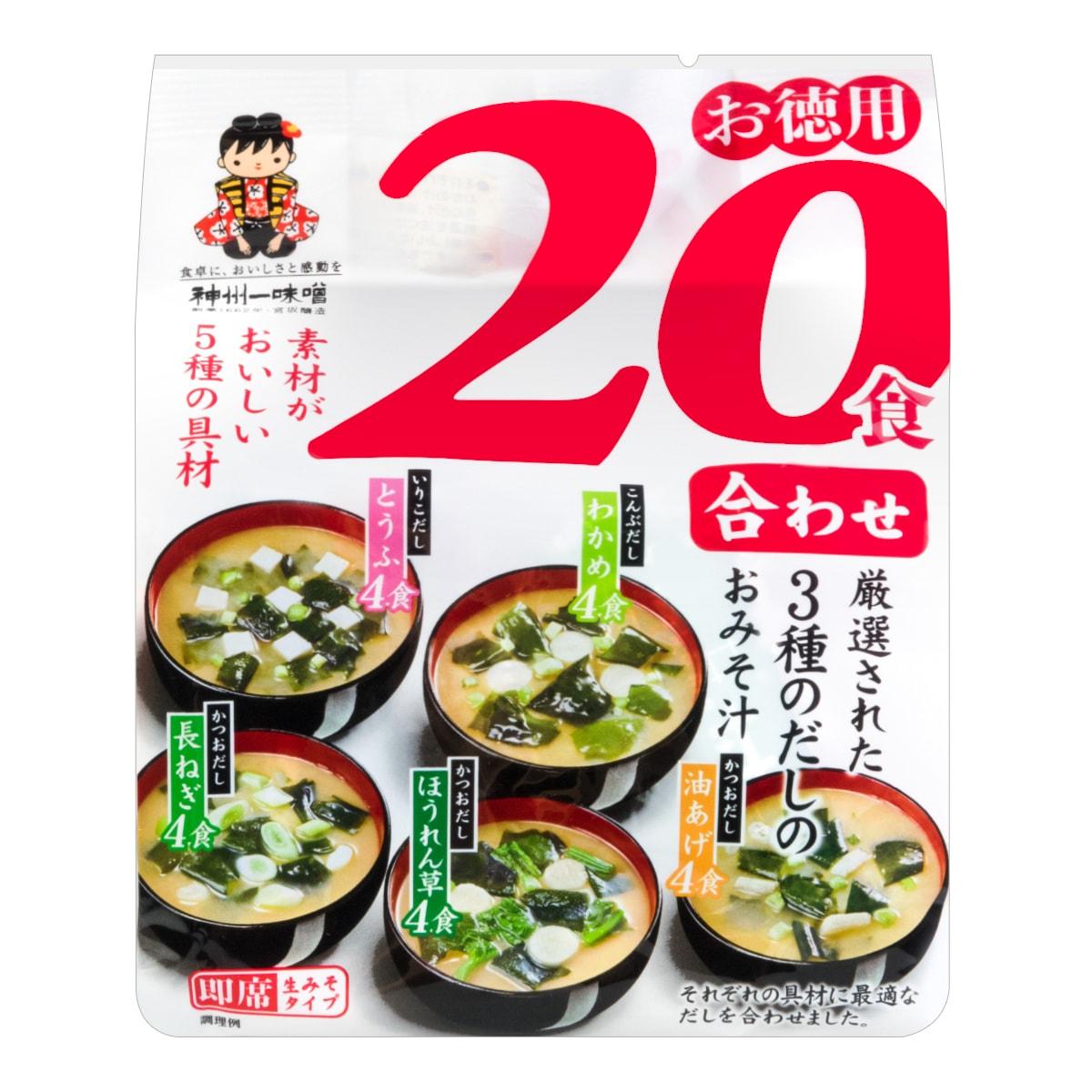 日本神州一味噌 即食味噌汤超值装 20份入 322g