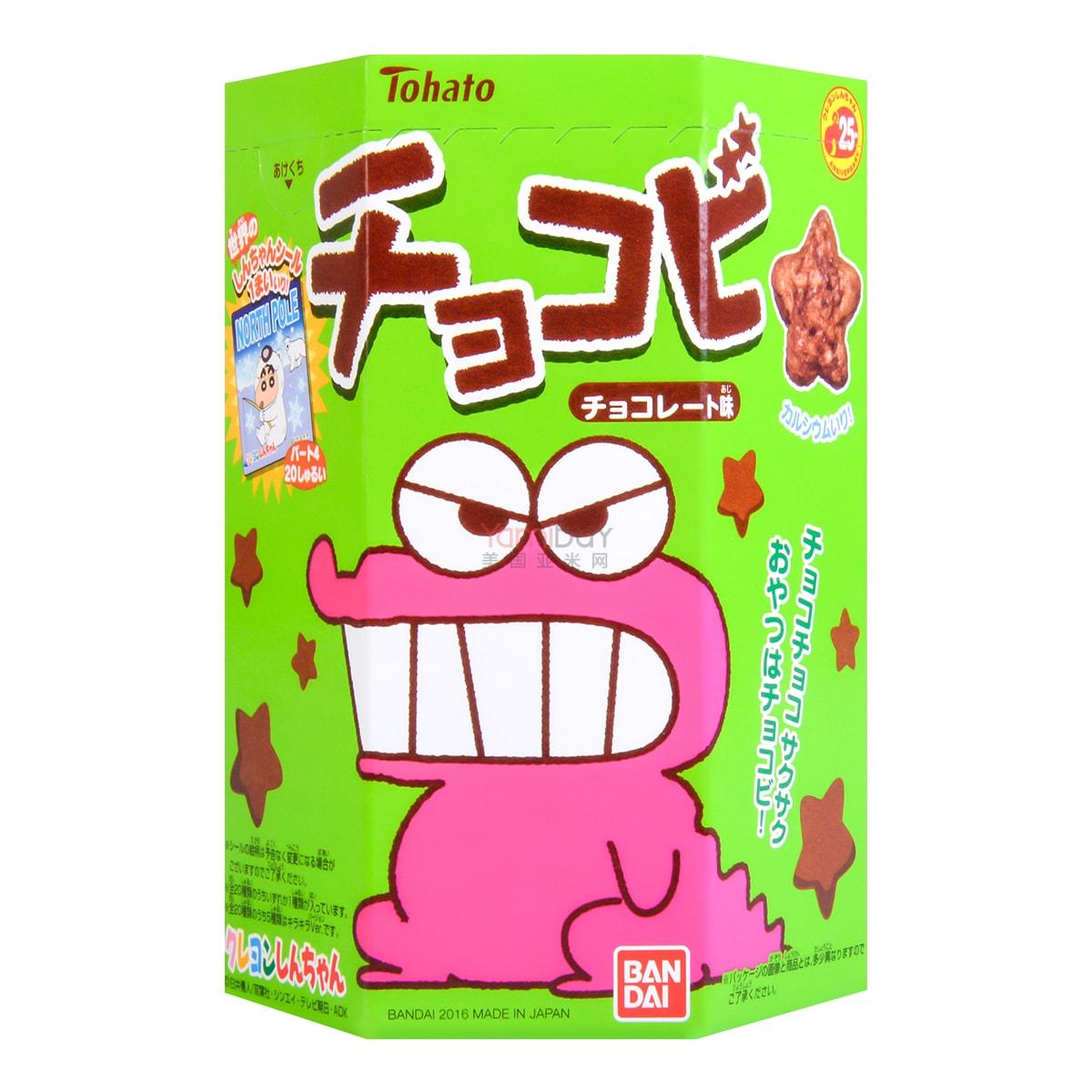 日本TOHATO桃哈多 蜡笔小新饼干 巧克力味 25g
