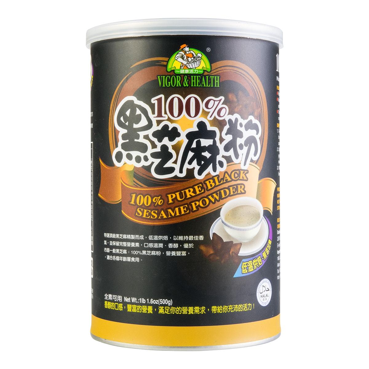 台湾有机厨坊 100%黑芝麻粉 500g