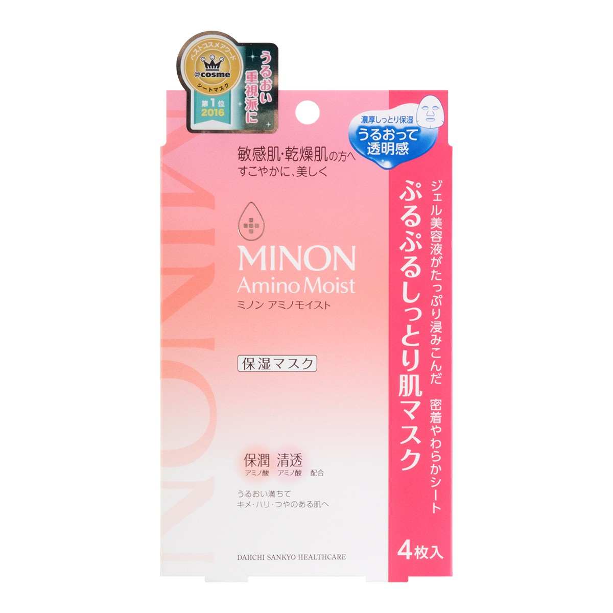 日本第一三共 MINON氨基酸保湿面膜 敏感肌用 4片入 COSME大赏第一位