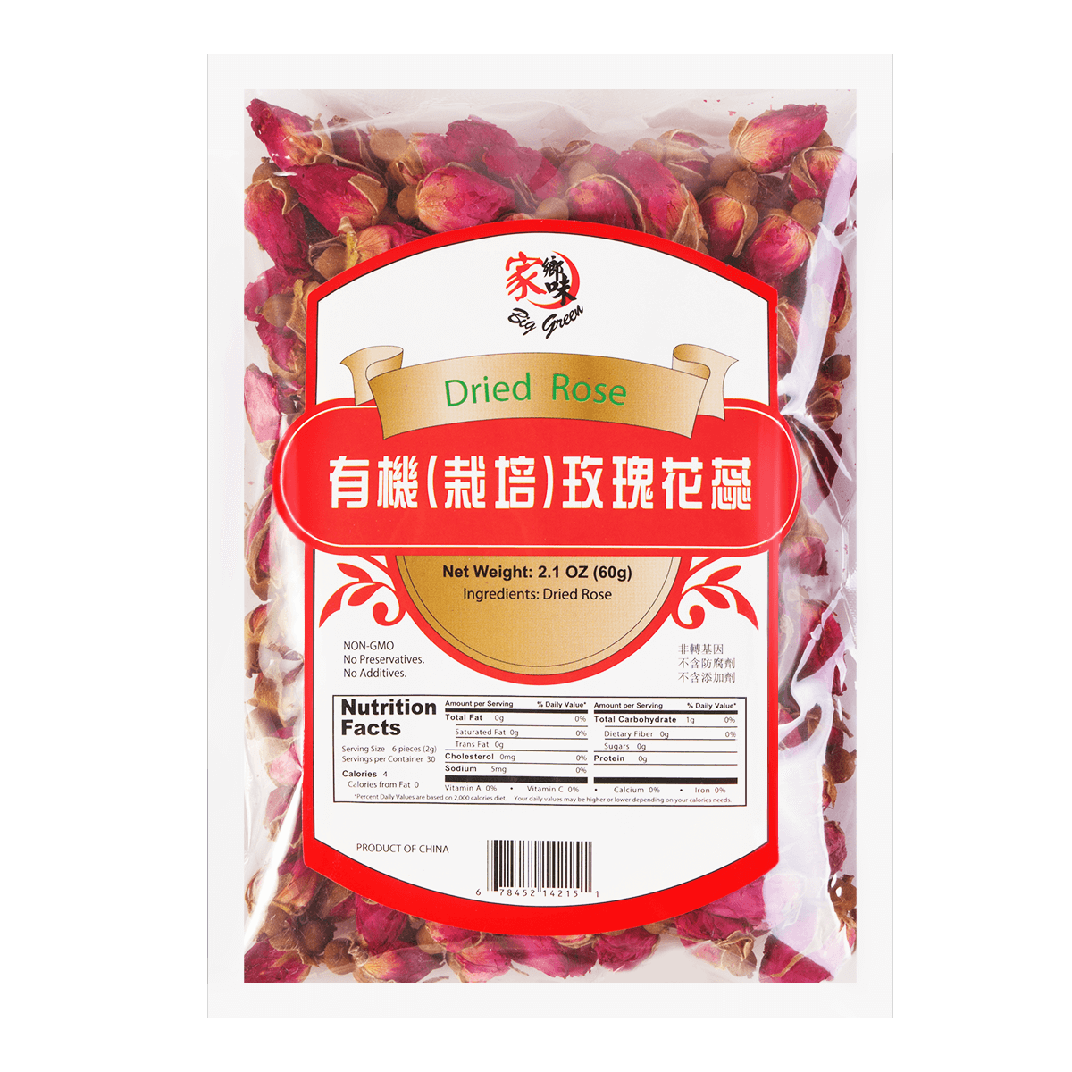 家乡味 有机栽培玫瑰花蕊 60g USDA认证
