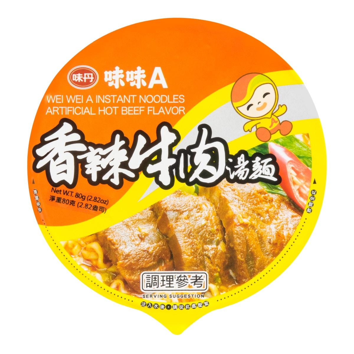 台湾味丹 味味A 香辣牛肉汤面 盒装 80g
