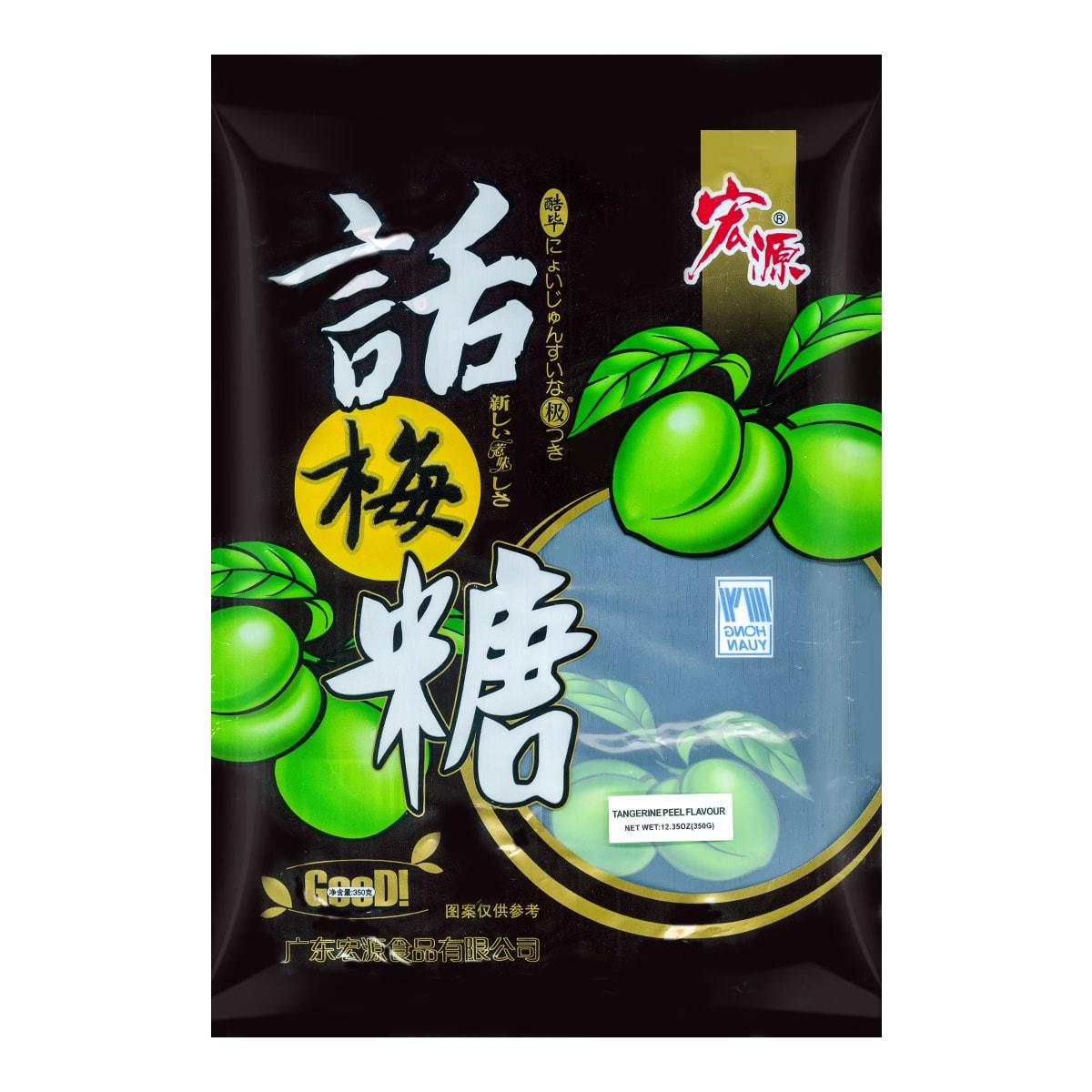 HONG YUAN Candy Plum Flavor  350g
