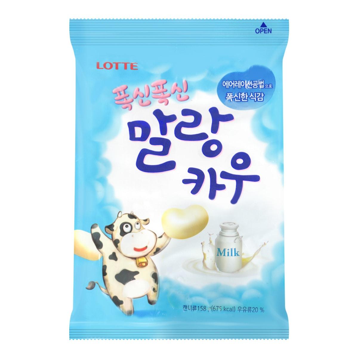 LOTTE MALANG COW Milk Candy Original Flavor 158g