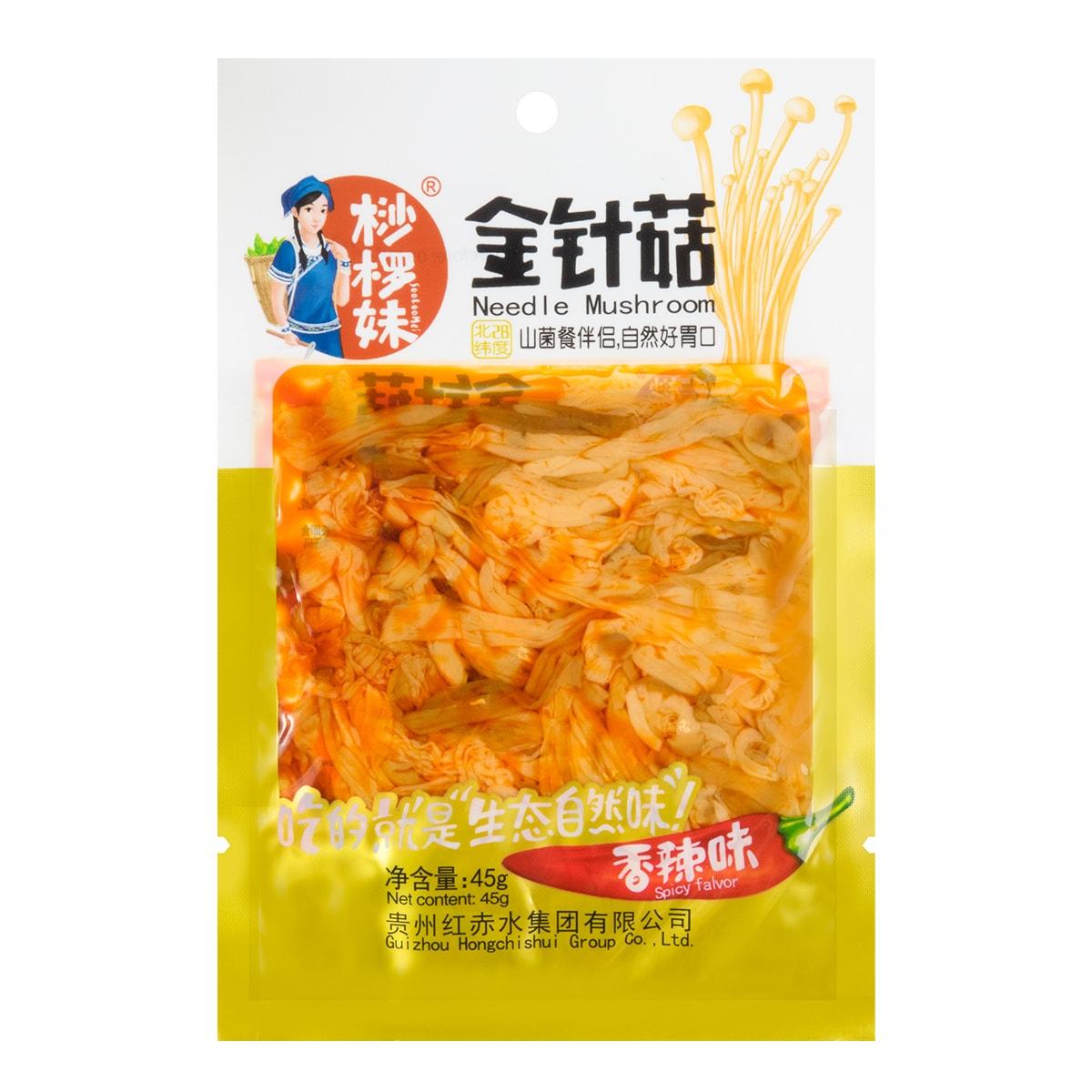 桫椤妹 金针菇 香辣味 45g