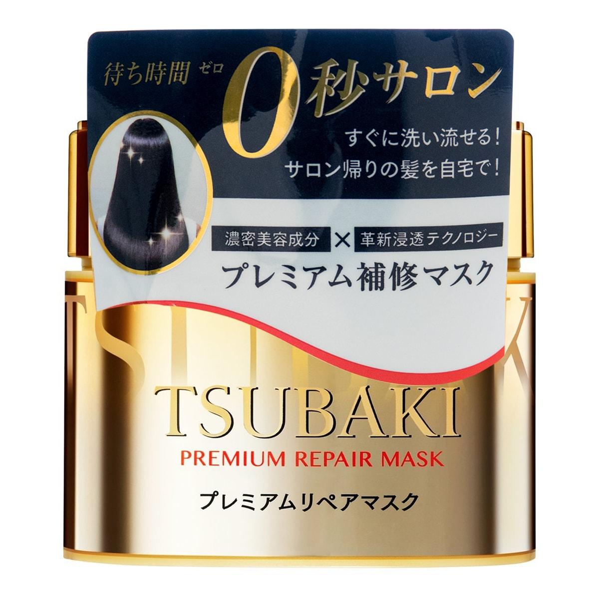 日本SHISEIDO资生堂 TSUBAKI丝蓓绮 高级强力0秒修护发膜 180g