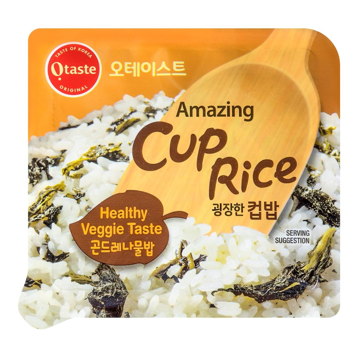 韩国OTASTE 即食韩式拌饭 健康蔬菜拌饭 80g