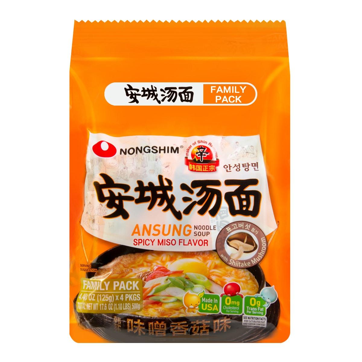 韩国NONGSHIM农心 浓鲜微辣安城汤面 4包入 500g