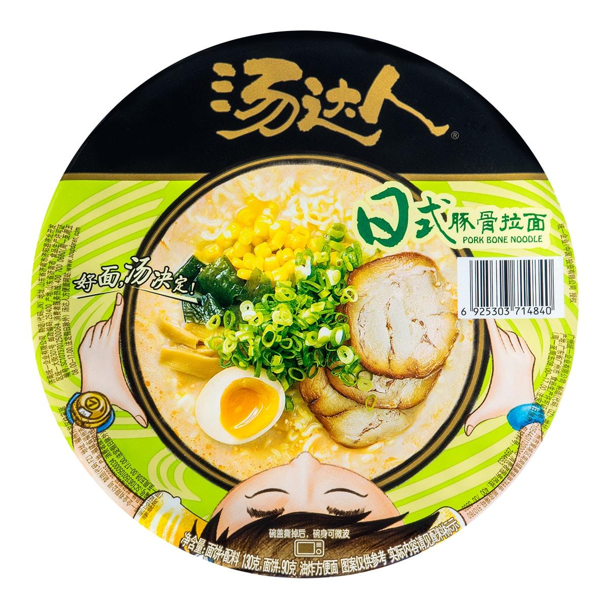 台湾统一 汤达人 日式豚骨拉面 碗装 130g