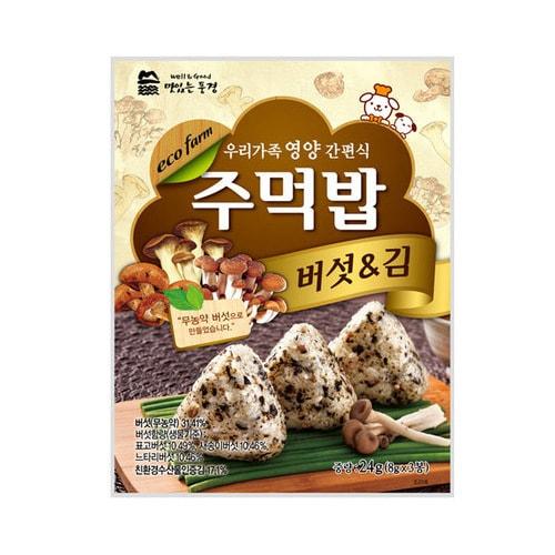 韩国WANG Well & Good 菌菇口味拌饭料 24g