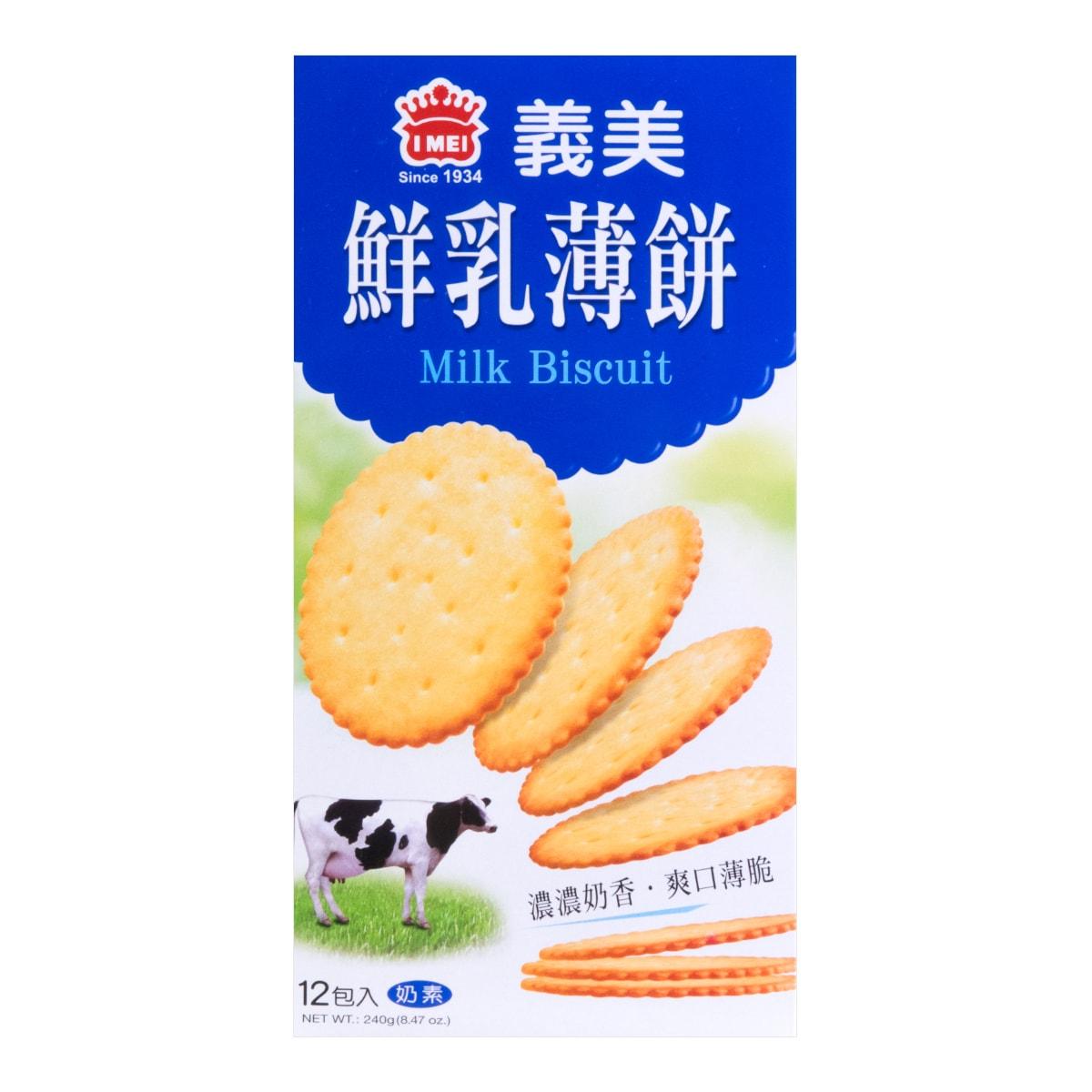 IMEI Milk Biscuit 12packs 240g