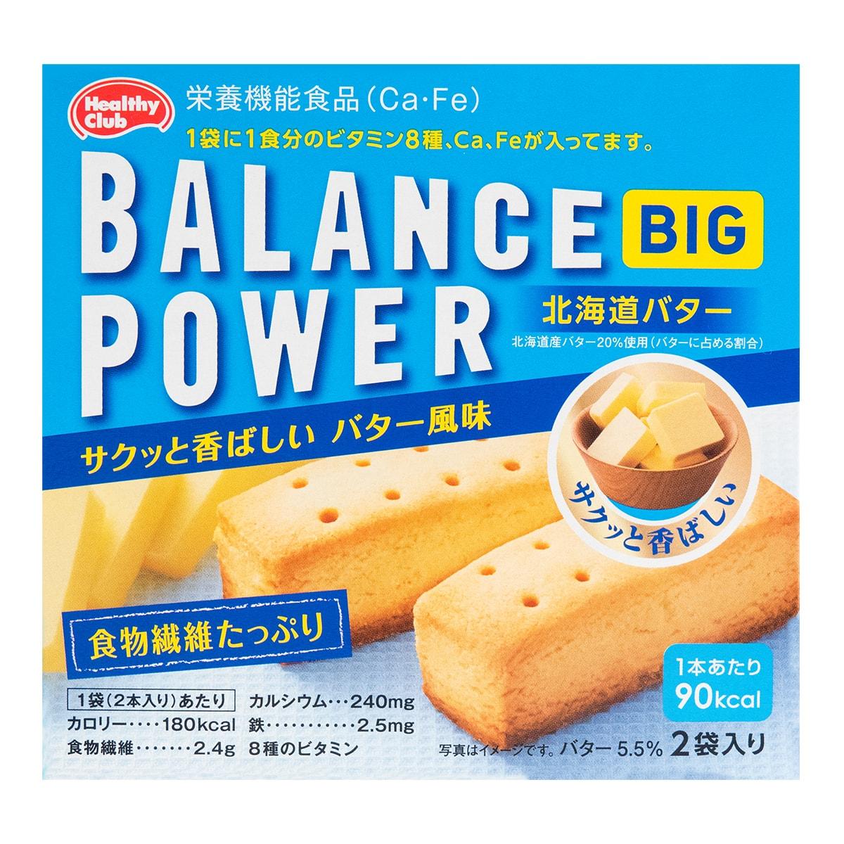 日本HEALTHY CLUB 营养代餐饼干 2包入 72.8g