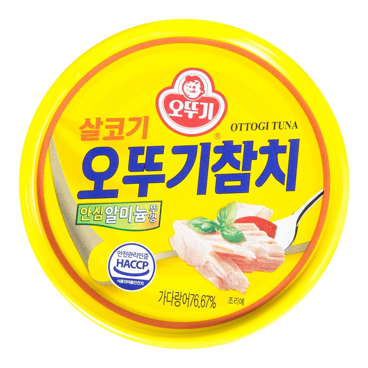 韩国OTTOGI不倒翁 金枪鱼罐头 清淡原味 150g