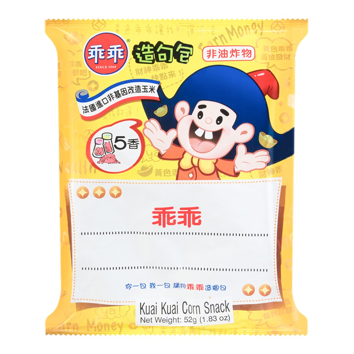 GUAI GUAI Corn Cracker Spicy Flavor 52g