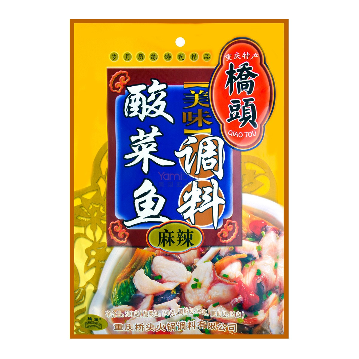 QIAOTOU Spicy Pickled Fish Soup Base 300g