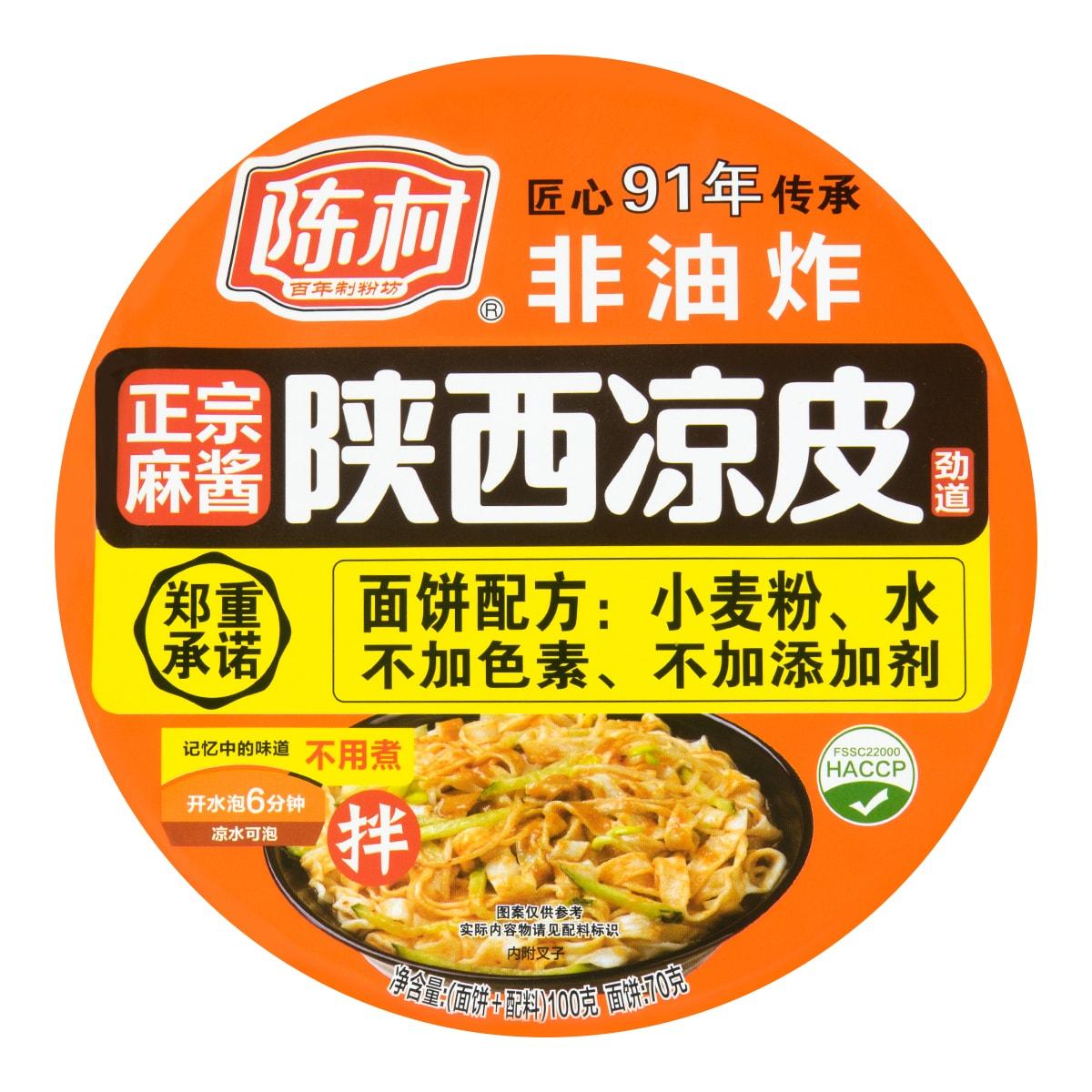 CHENCUNFEN Instant Cold Noodle Sesame 100g