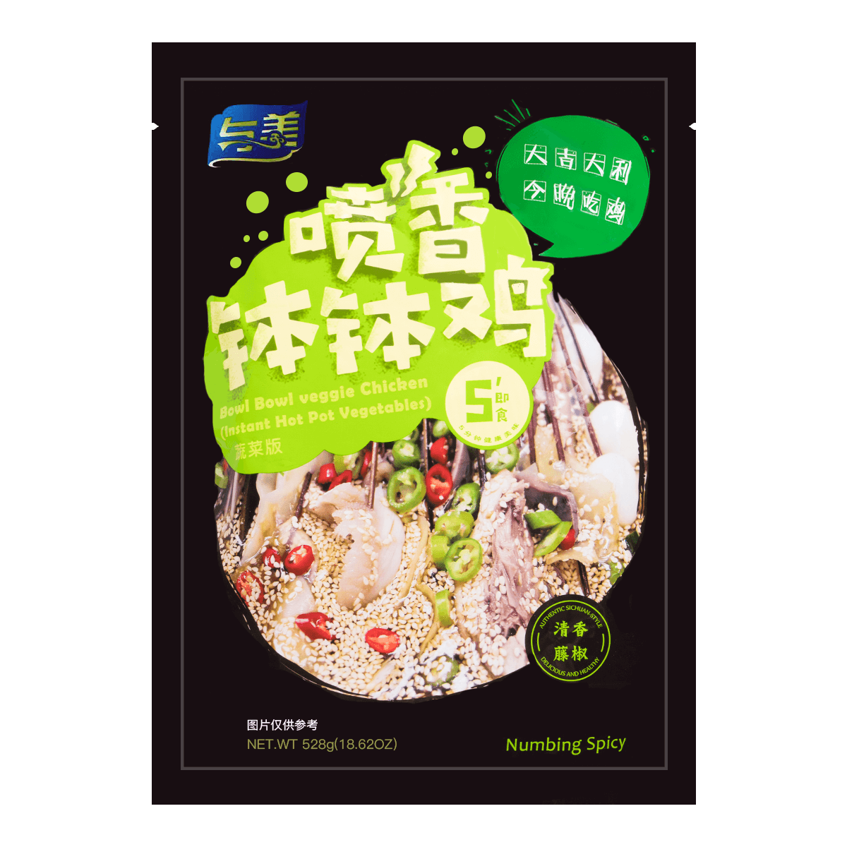 与美 喷香钵钵鸡 蔬菜版 清香藤椒味 袋装 528g
