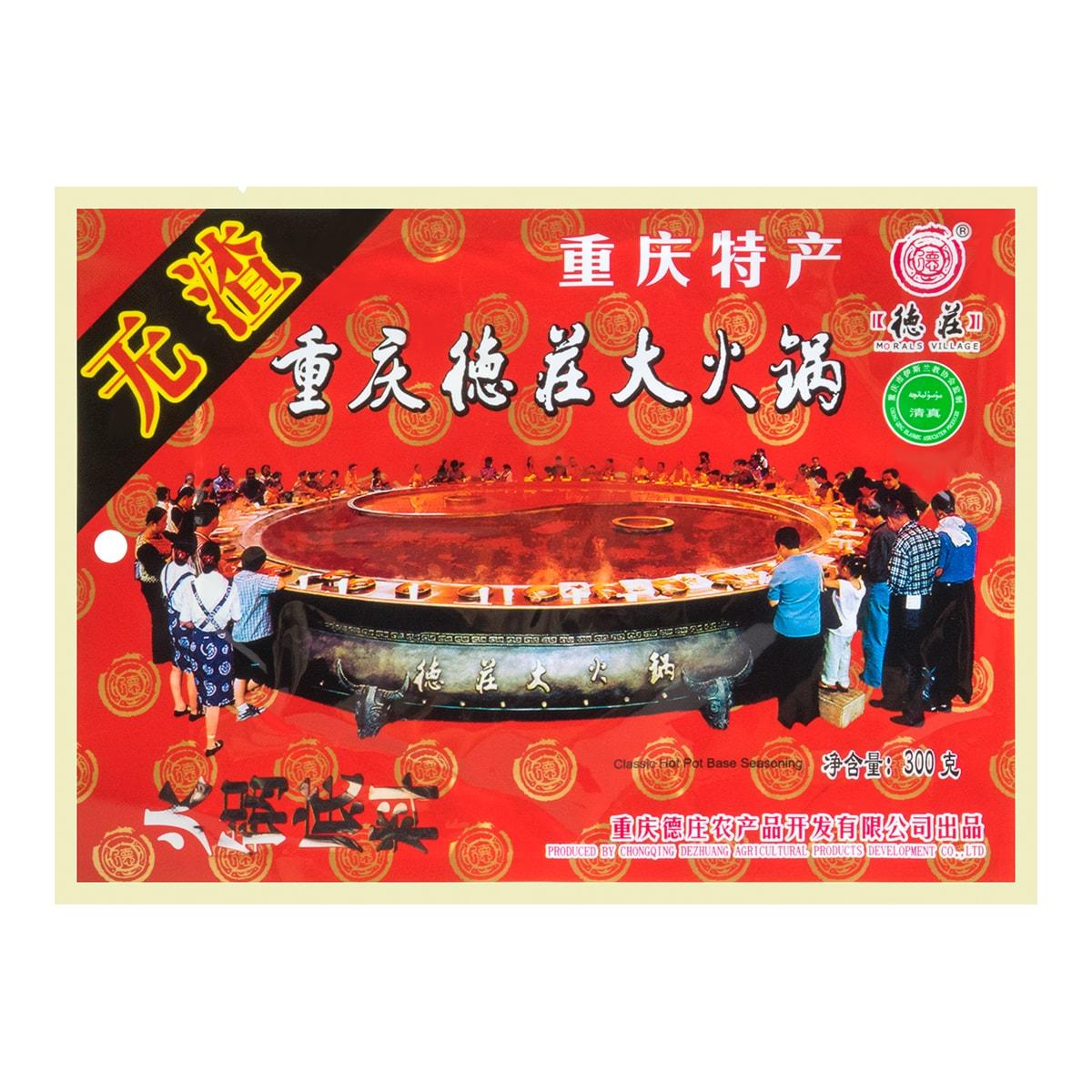 重庆德庄 经典正宗无渣火锅底料 300g