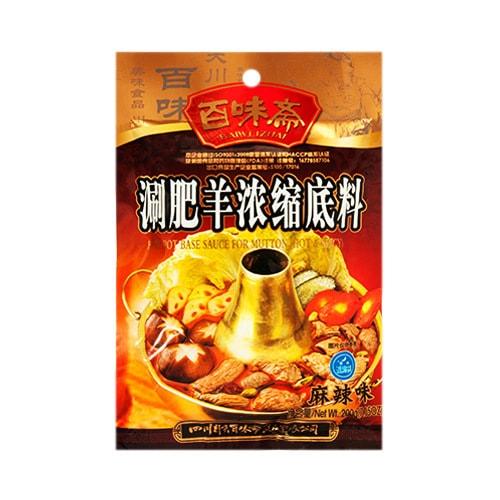 BAIWEIZHAI Hot Pot Base Sauce For Mutton Hot & Spicy 200g