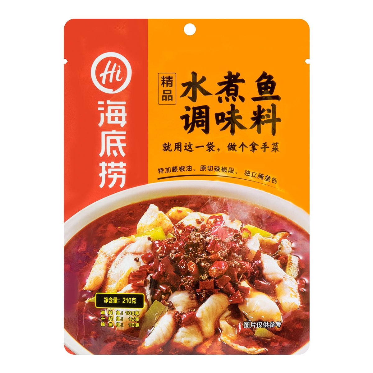HAIDILAO Hot Pot Soup Base Spicy Pickle Fish 210g