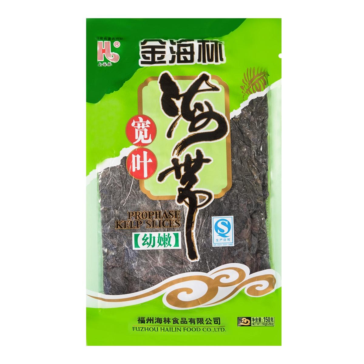 JINHAILIN Dried Seaweed Ties 150g