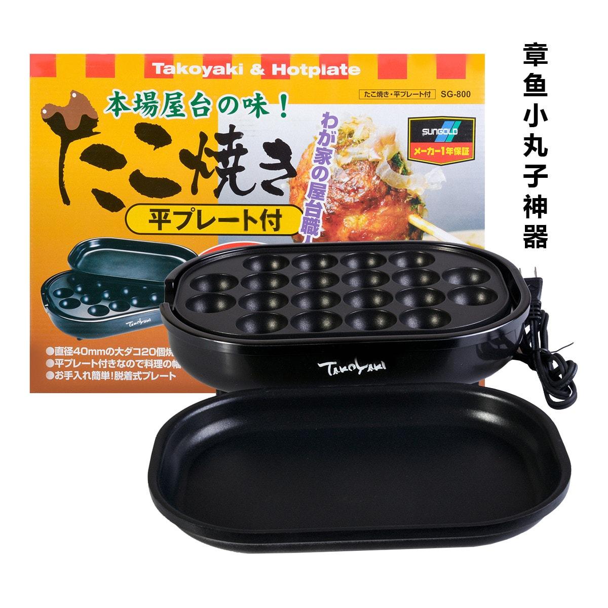 美国SUNGOLD 日系家用双层章鱼小丸子烧烤盘电烤炉 SG-800