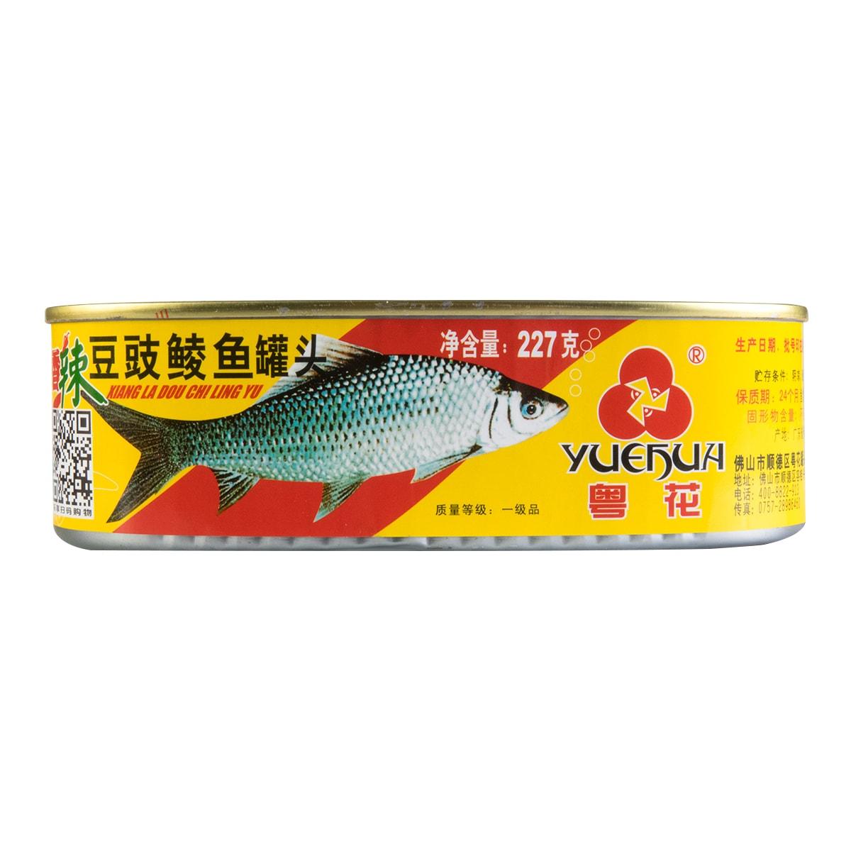 粤花牌 香辣豆豉鲮鱼罐头 227g