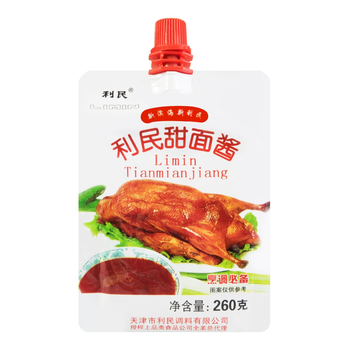LIMIN利民 甜面酱 260g