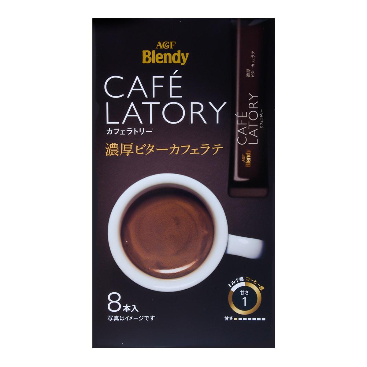 日本AGF Blendy CAFE LATORY 浓厚黑拿铁咖啡 8条入 64g