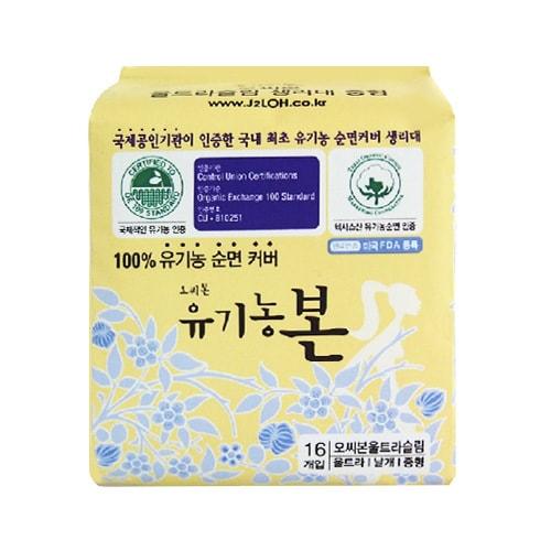 韩国本恩有机纯棉护翼卫生巾 日用型 24cm 16片入 无荧光