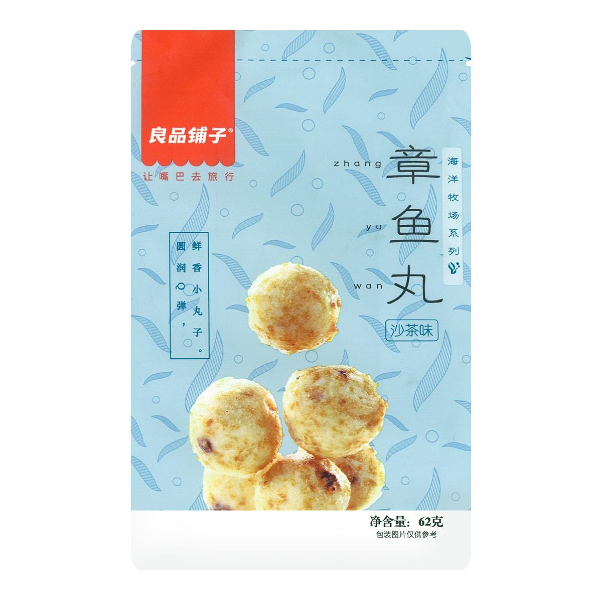 良品铺子 章鱼丸 沙茶味 62g