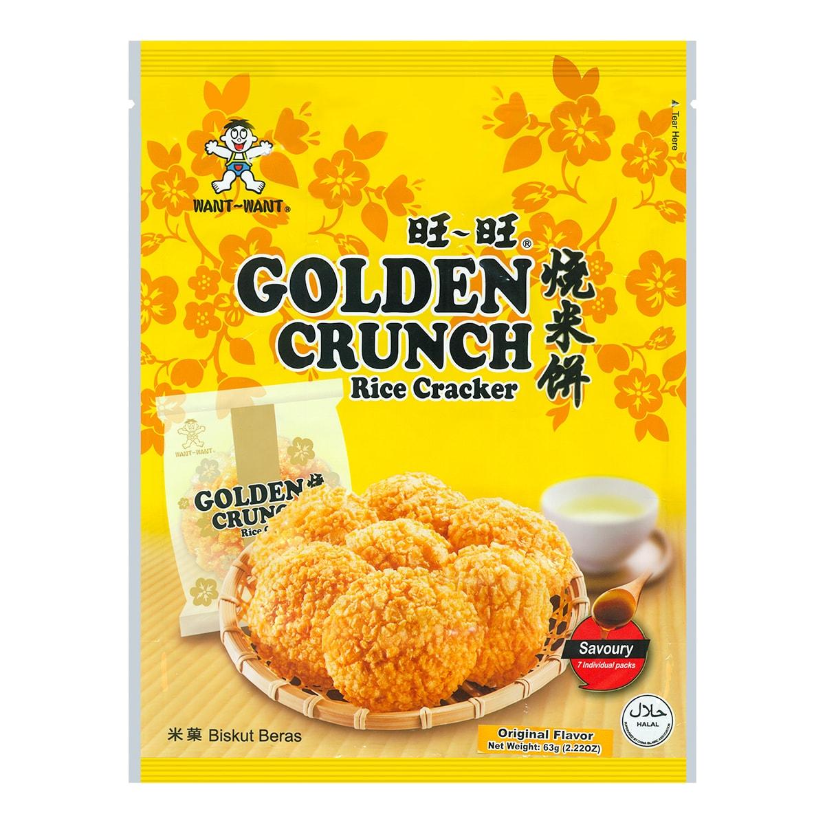 WANT WANT Golden Crunch Rice Cracker 63g