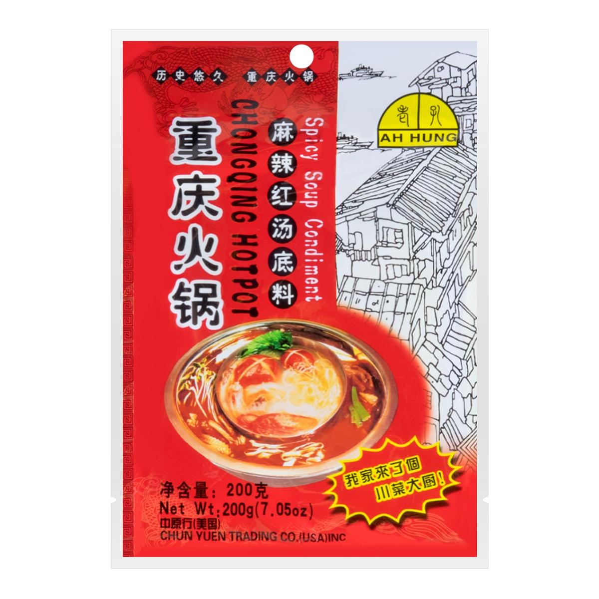 重庆老孔 重庆火锅 麻辣红汤底料 200g
