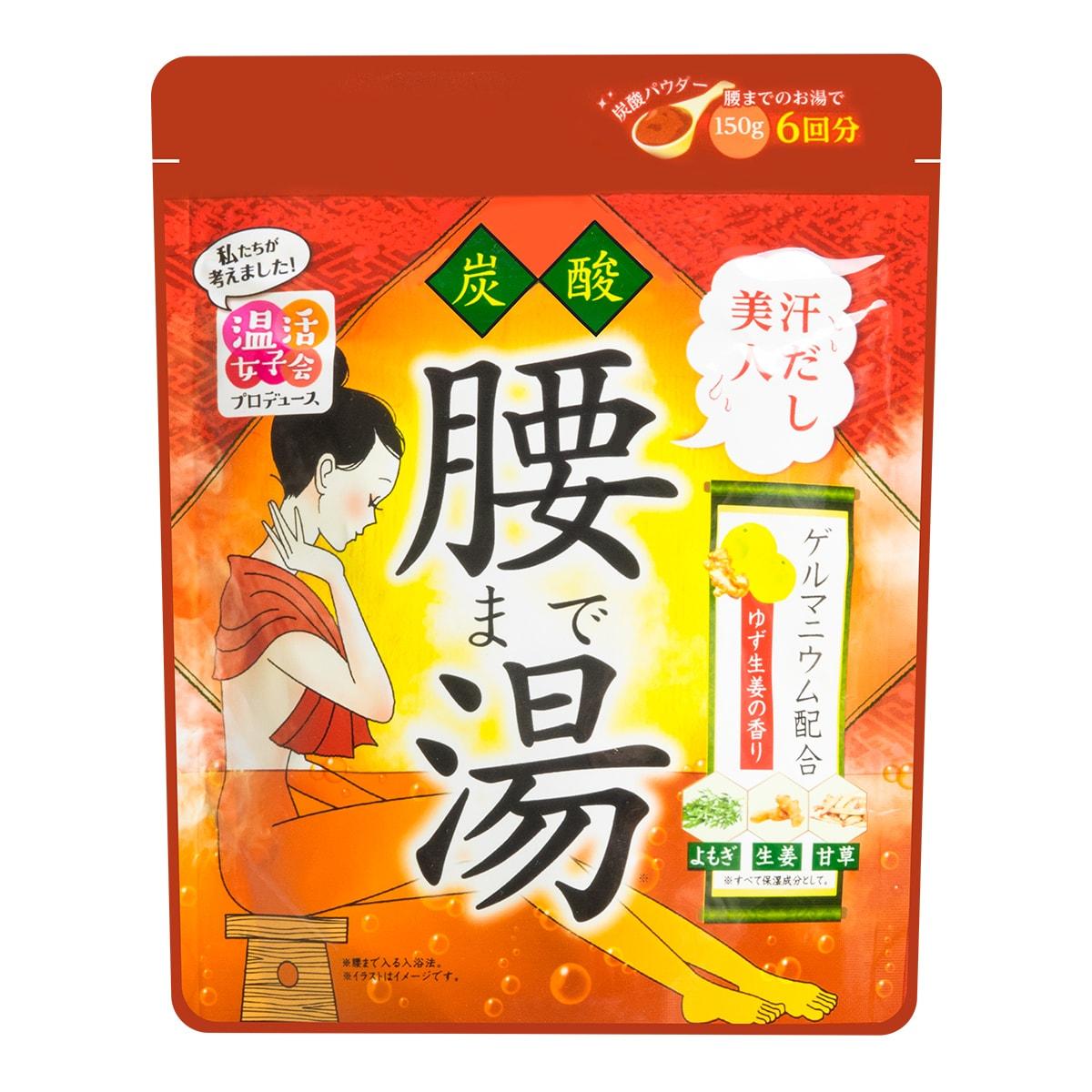 日本GRAPHICO 温活女子会 碳酸半身入浴剂 #生姜味 150g