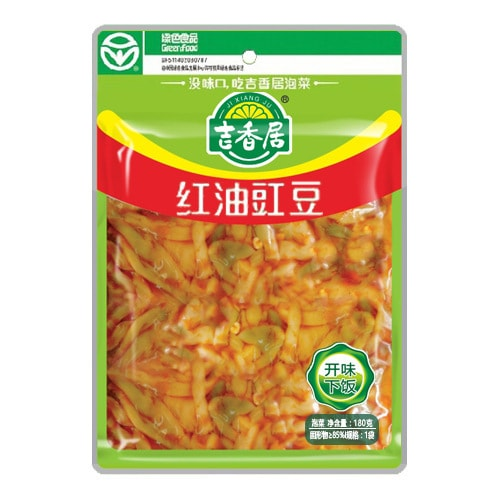 JXJFOOD Cowpeas in Chili Oil 180g