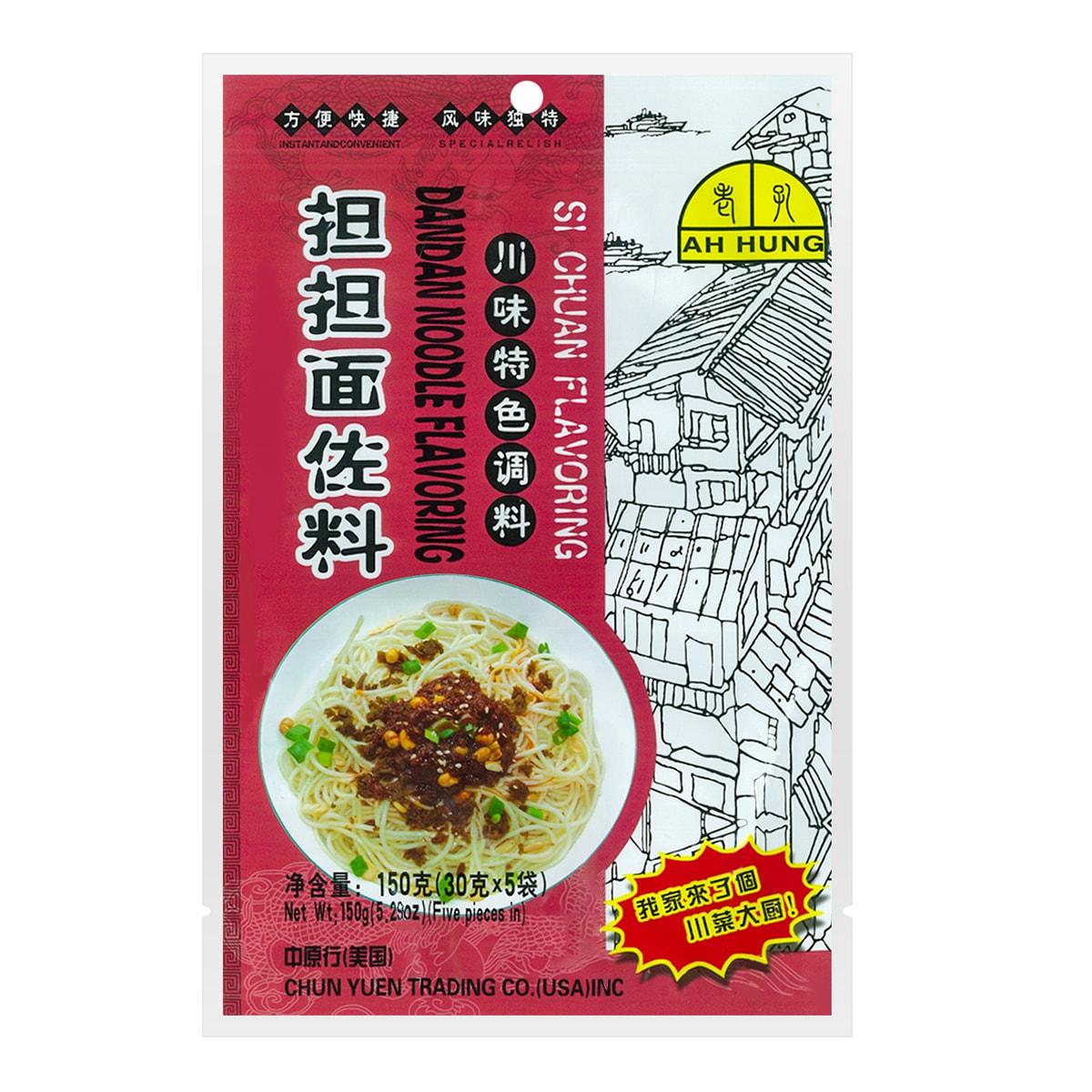 重庆老孔 川味特色调料 担担面佐料 150g