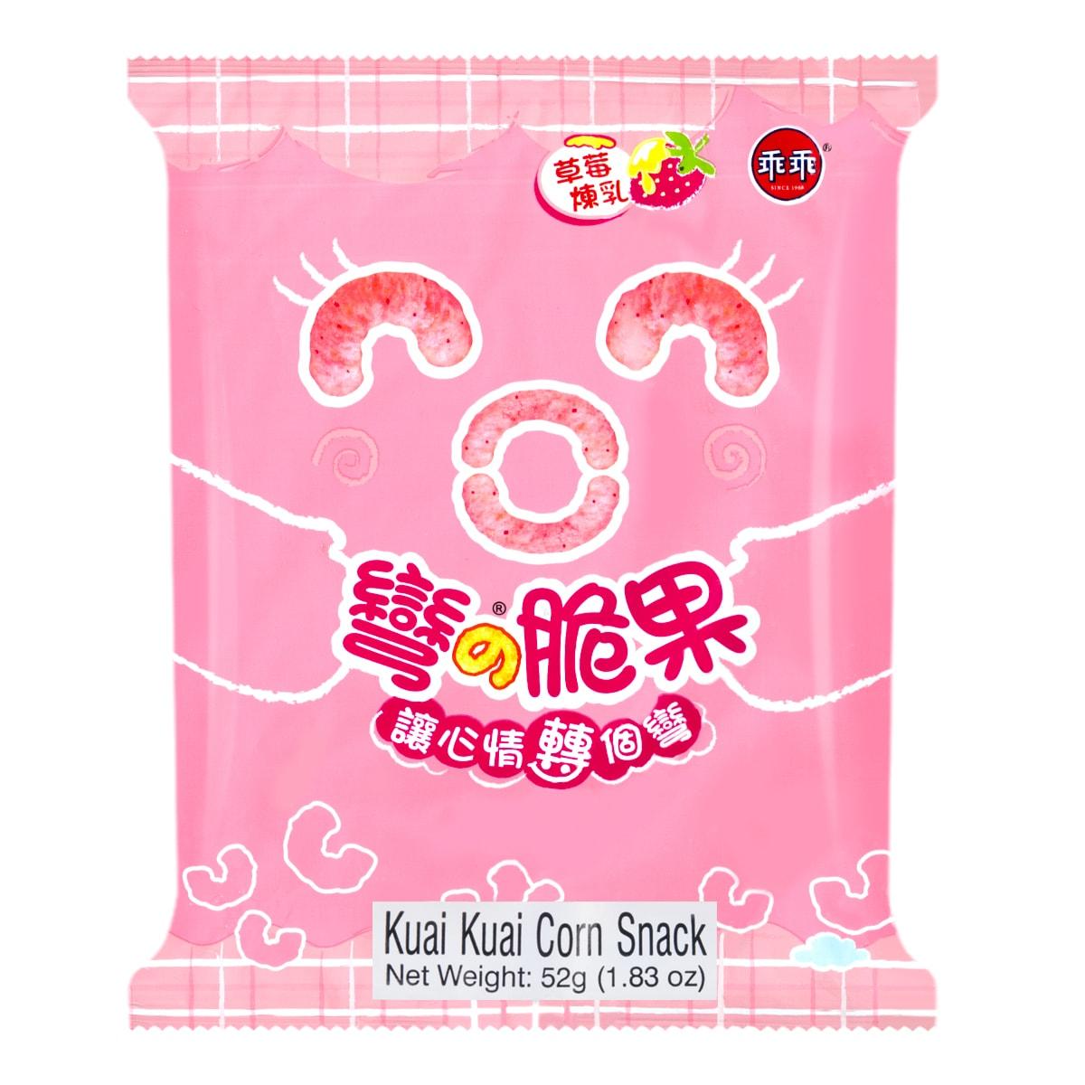 台湾乖乖 弯的脆果 草莓炼乳味 52g 童年回忆