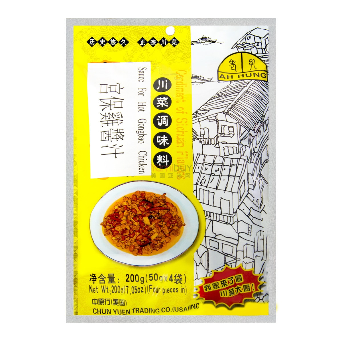 AH HUNG Fried Chicken Curbs with Peanuts 200g
