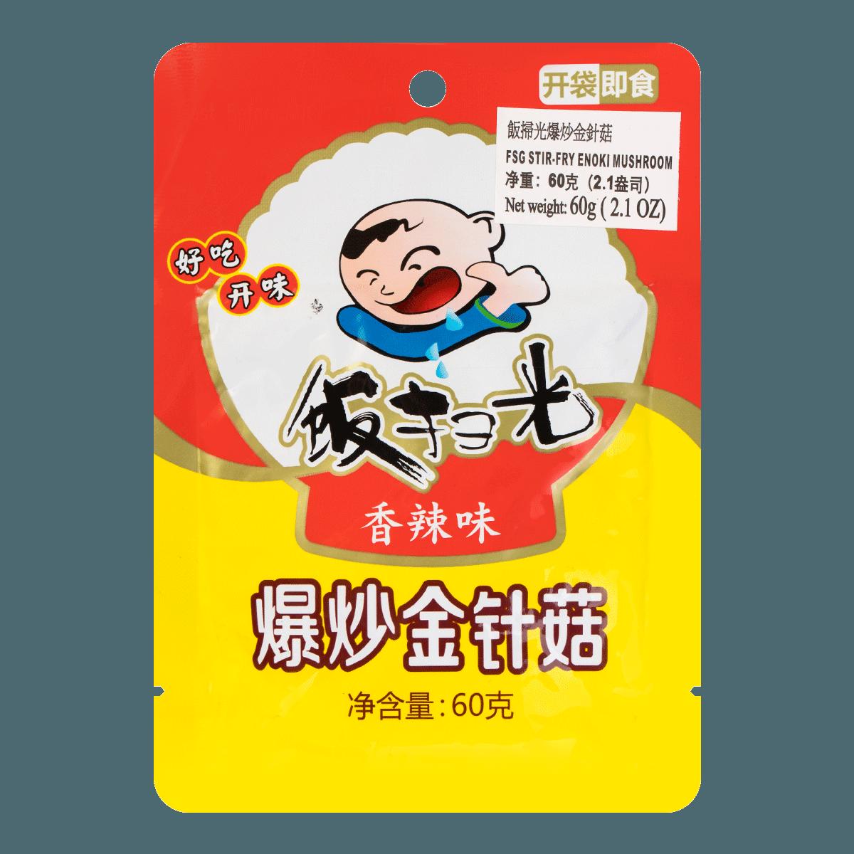 四川高福记 饭扫光 爆炒金针菇下饭菜 香辣味 60g