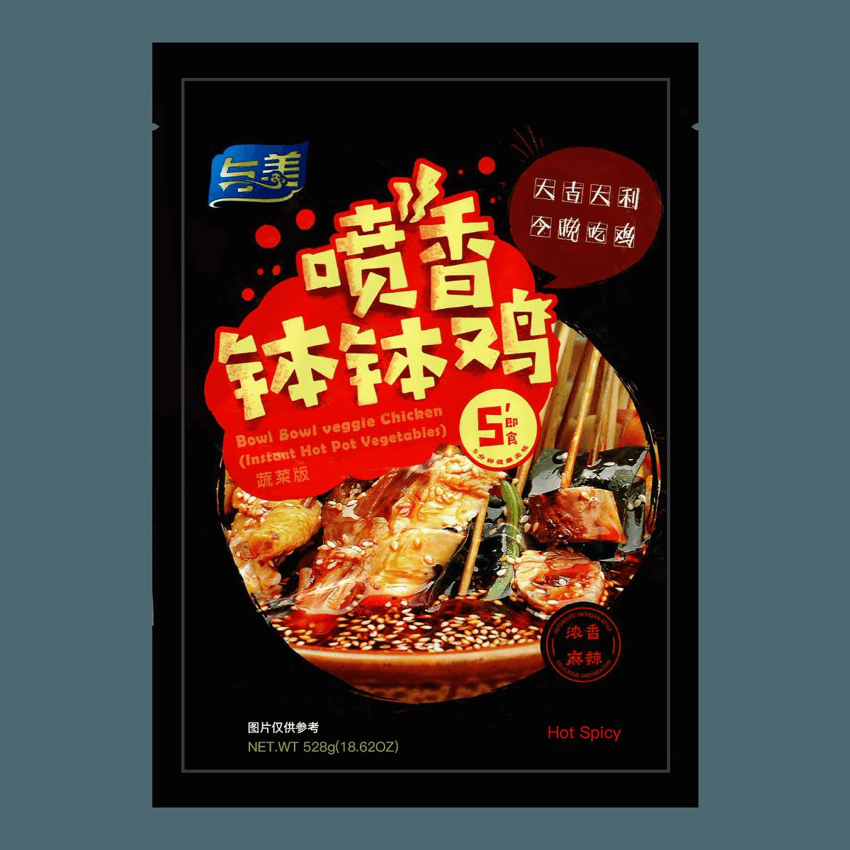 与美 喷香钵钵鸡 蔬菜版 浓香麻辣味 袋装 528g