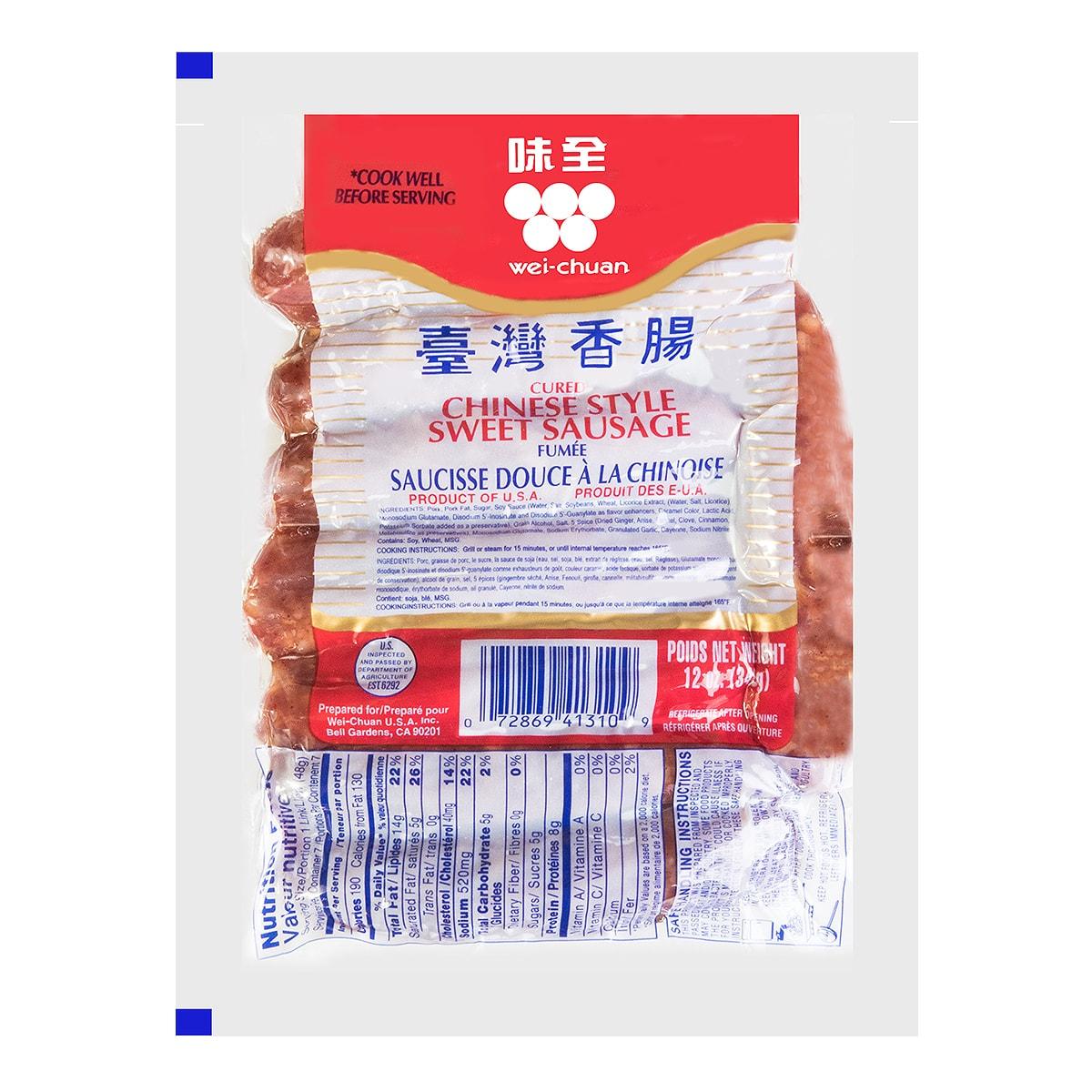 味全 台湾香肠 340g