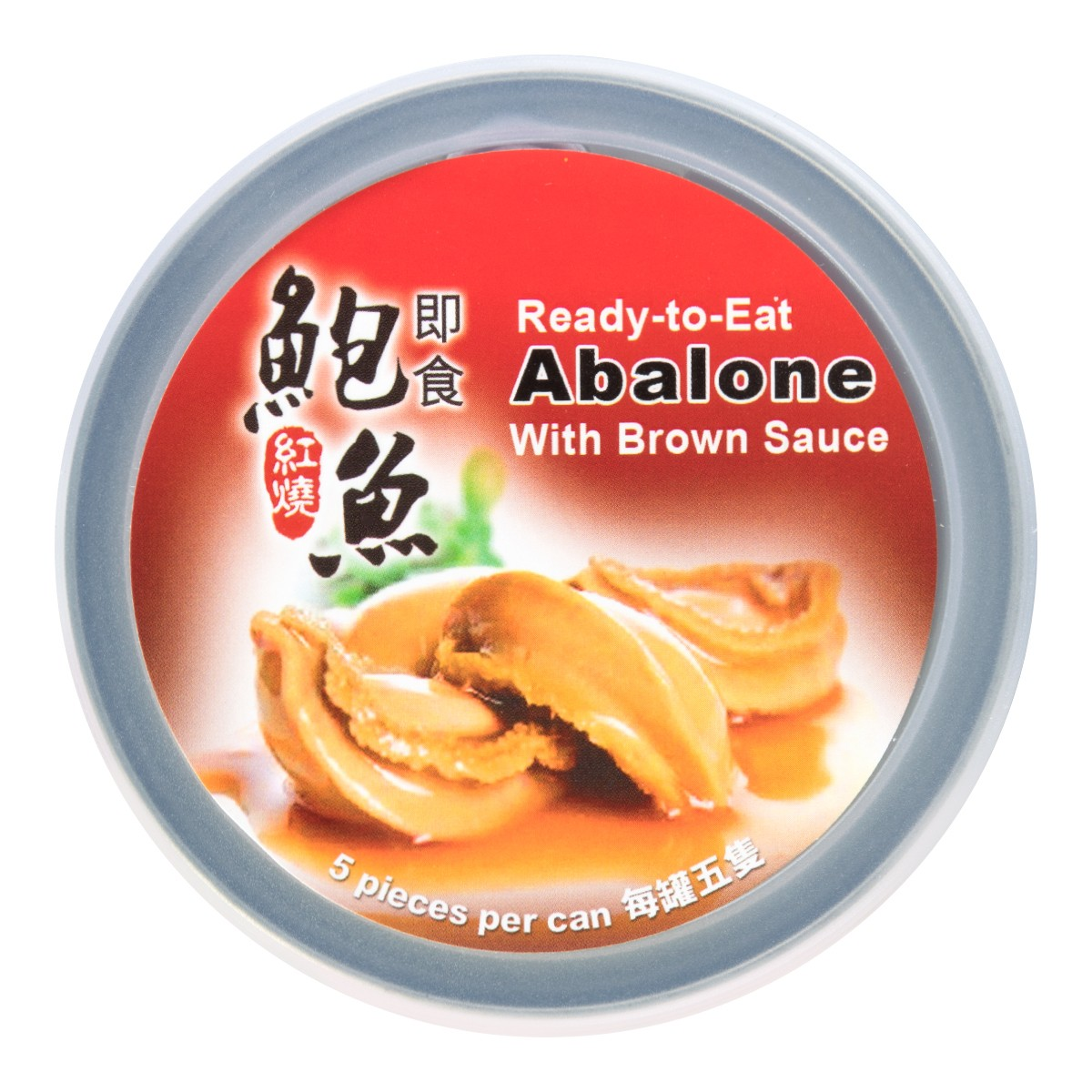 HAIKUI Abalone with Brown Sauce 5pcs 215g